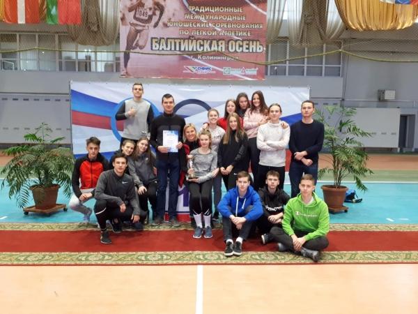 LSSS vieglatlēti no Kaļiņingradas atved medaļas